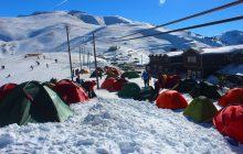 Kış Gelişim Eğitimi - Kayseri Katılımcı Listesi