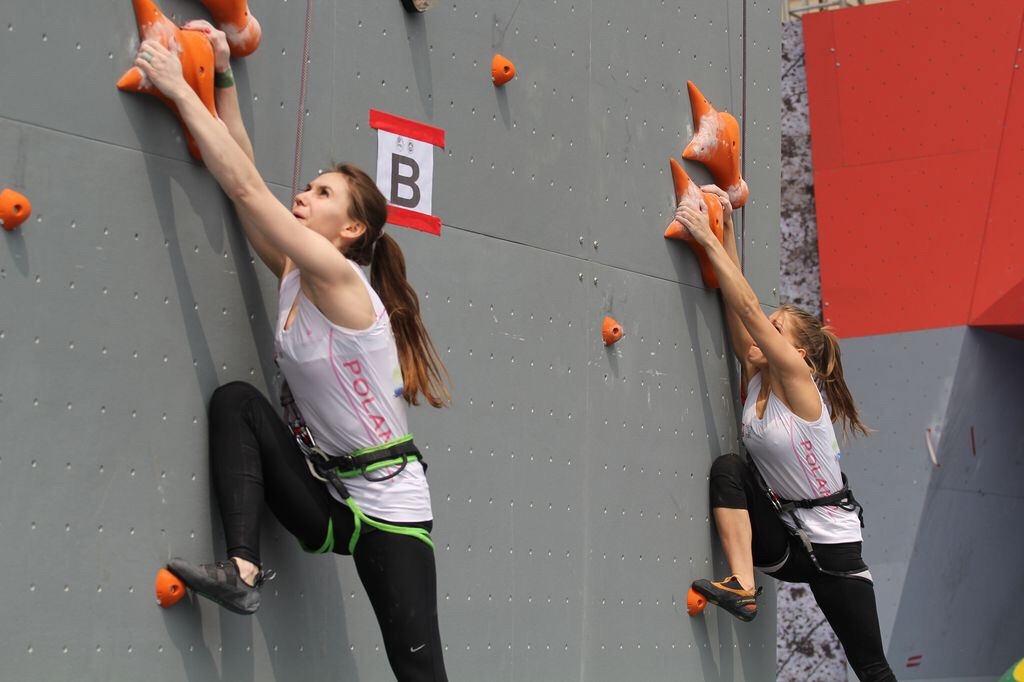 Spor Tırmanış Büyükler Hız Şampiyonası 2. Ayak Katılımcı Listesi