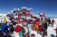 Çanakkale Şehitlerini Anma Tırmanışı Faaliyeti Katılımcı Listesi