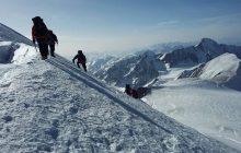 Çanakkale Şehitlerini Anma Tırmanış Faaliyeti Katılımcı Listesi