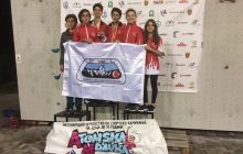 Balkan Gençler Lider Şampiyonası - Makedonya