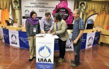 2017 UIAA Genel Kurul Toplantısı tamamlandı.
