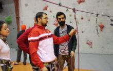 Spor Tırmanış 1. Kademe Antrenör Kursu (Temel ve Özel Eğitim) - Isparta Katılımcı Listeleri