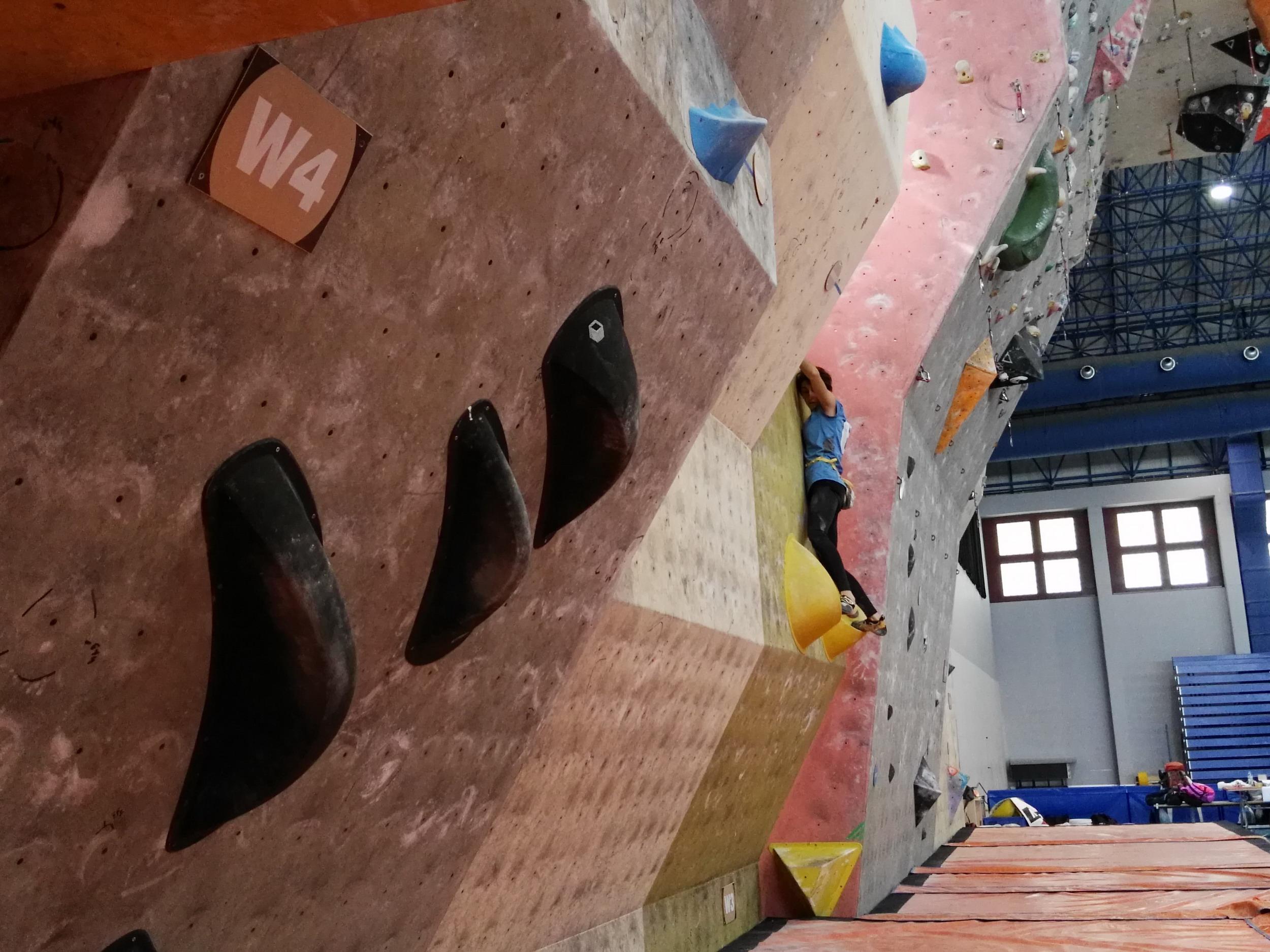 Spor Tırmanış Temel Seviye Eğitimleri Boş Kontenjan İlanı