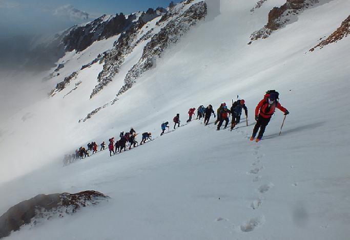 19 Mayıs Gençlik Haftası Erciyes Dağı Zirve Tırmanışı Katılımcı Listesi