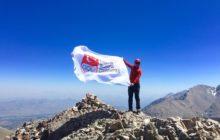 Türkiye Milli Olimpiyat Komitesi Bayrağı Karatepe Zirvesi'nde!