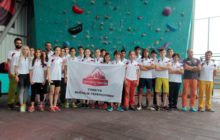 Spor Tırmanış Küçükler, Gençler Boulder Türkiye Şampiyonası 1. Ayak - Malatya Başvuruları