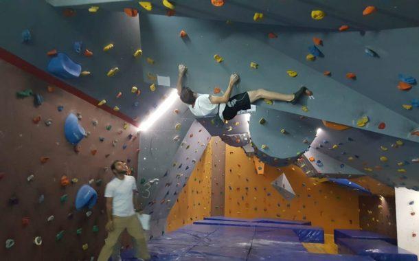 Spor Tırmanış Temel Seviye Eğitimi - Bitlis Katılımcı Listesi