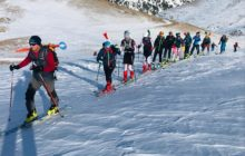 Uluslararası Dağ Kayağı Hakem Kursu Başvurusu