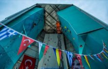 Küçükler ve Gençler Balkan Şampiyonası Boulder ve Lider Milli Takım Kadrosu