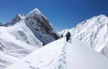 Kış Dağcılık Eğitimi – Gümüşhane Katılımcı Listesi