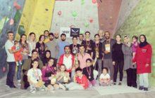 100. Yıl Anısına Boulder Yarışması