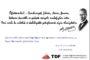 TDF Yüksek İrtifa Tanıtım ve Söyleşileri – Eskişehir