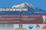 Yaz Yürüyüş Liderliği Kursu – Trabzon Katılımcı Listesi