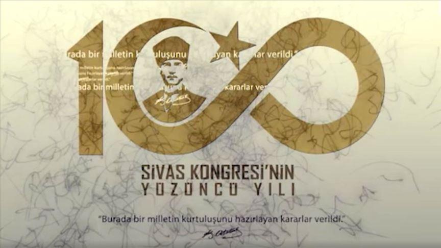 Dağ Kayağı Türkiye Şampiyonası – Sivas Başvuruları