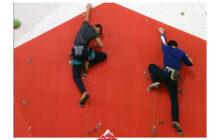 Spor Tırmanış 2.Kademe Antrenör Uygulama Eğitimi Katılımcı Listesi